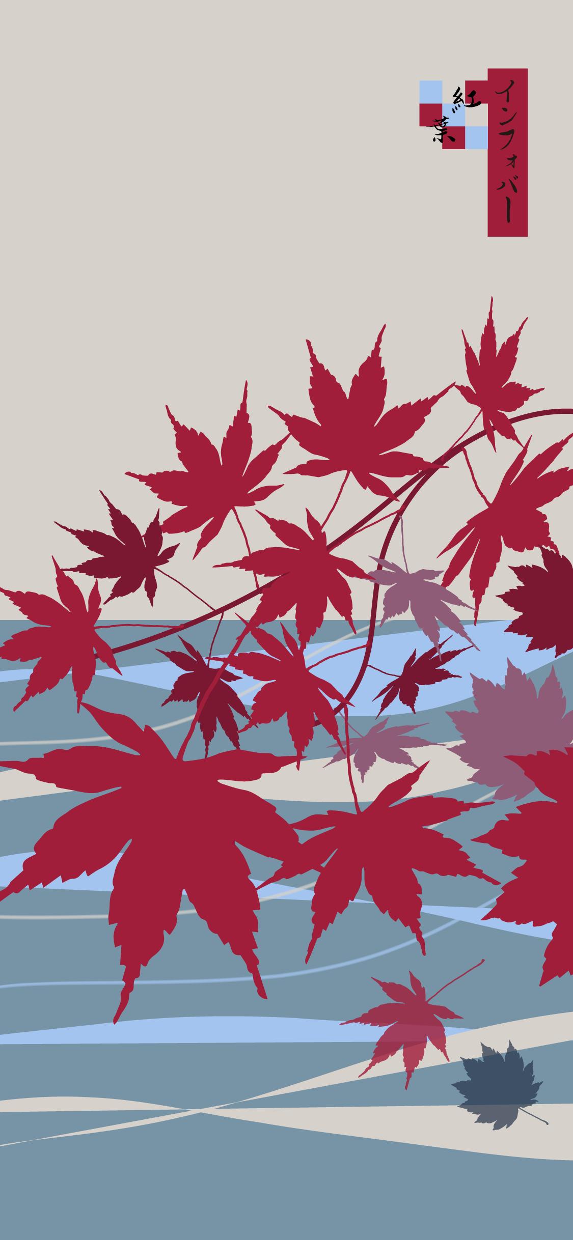 iPhone X, Xs, XR, 11, 11 Pro用壁紙 | 紅葉(昼)(1125x2436)