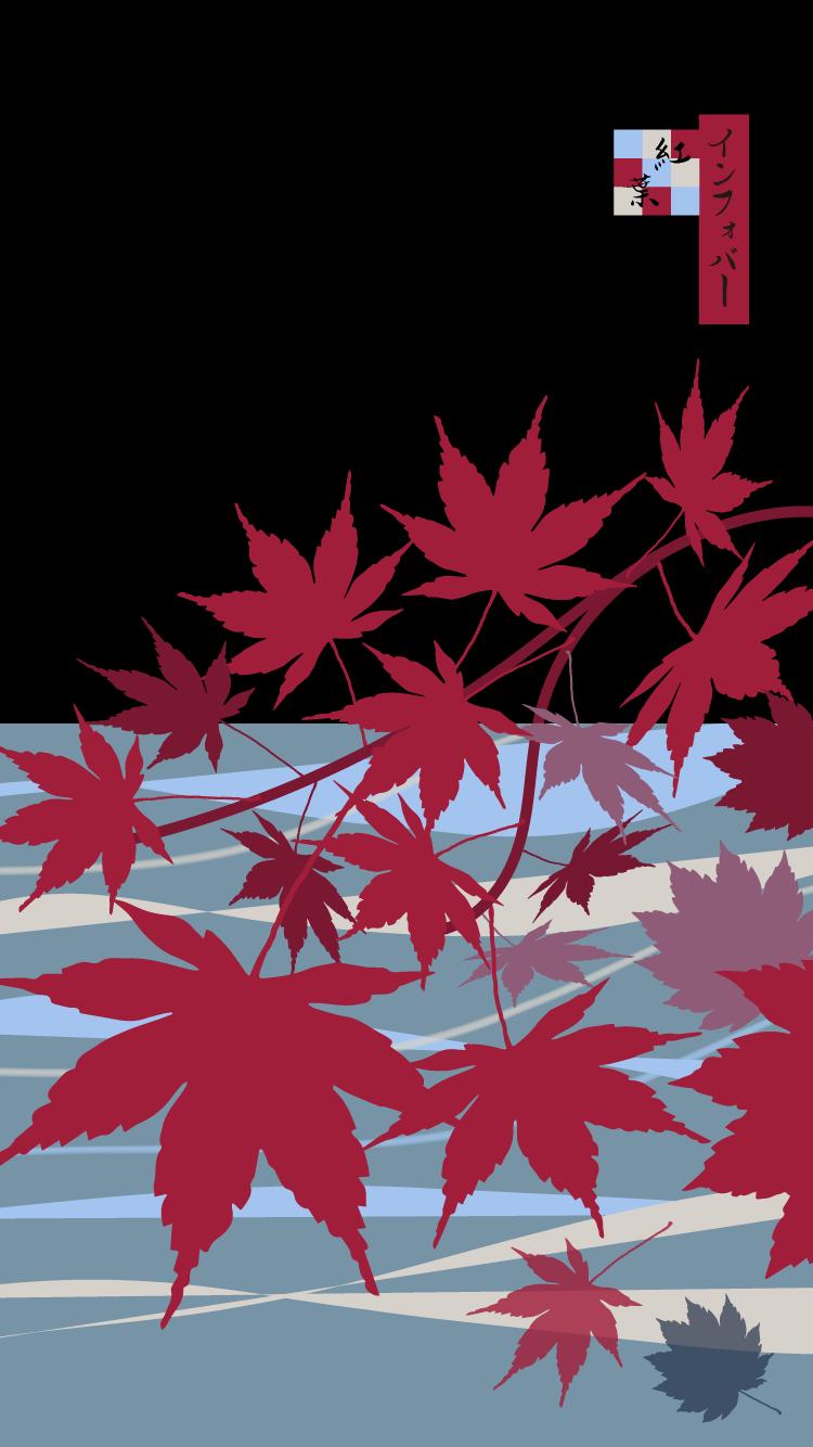 iPhone 6, 6s, 7, 8用壁紙 | 紅葉(夜)(750x1334)