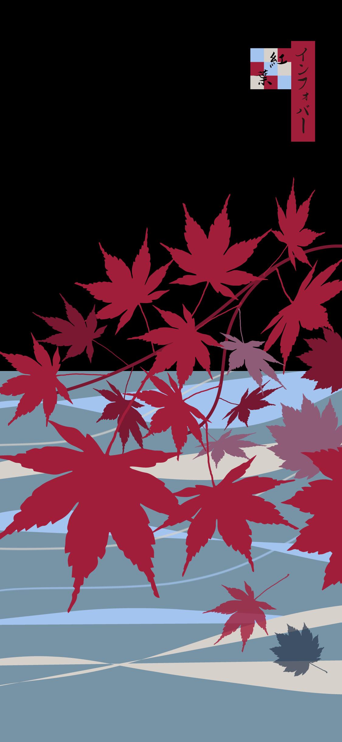 iPhone X, Xs, XR, 11, 11 Pro用壁紙 | 紅葉(夜)(1125x2436)