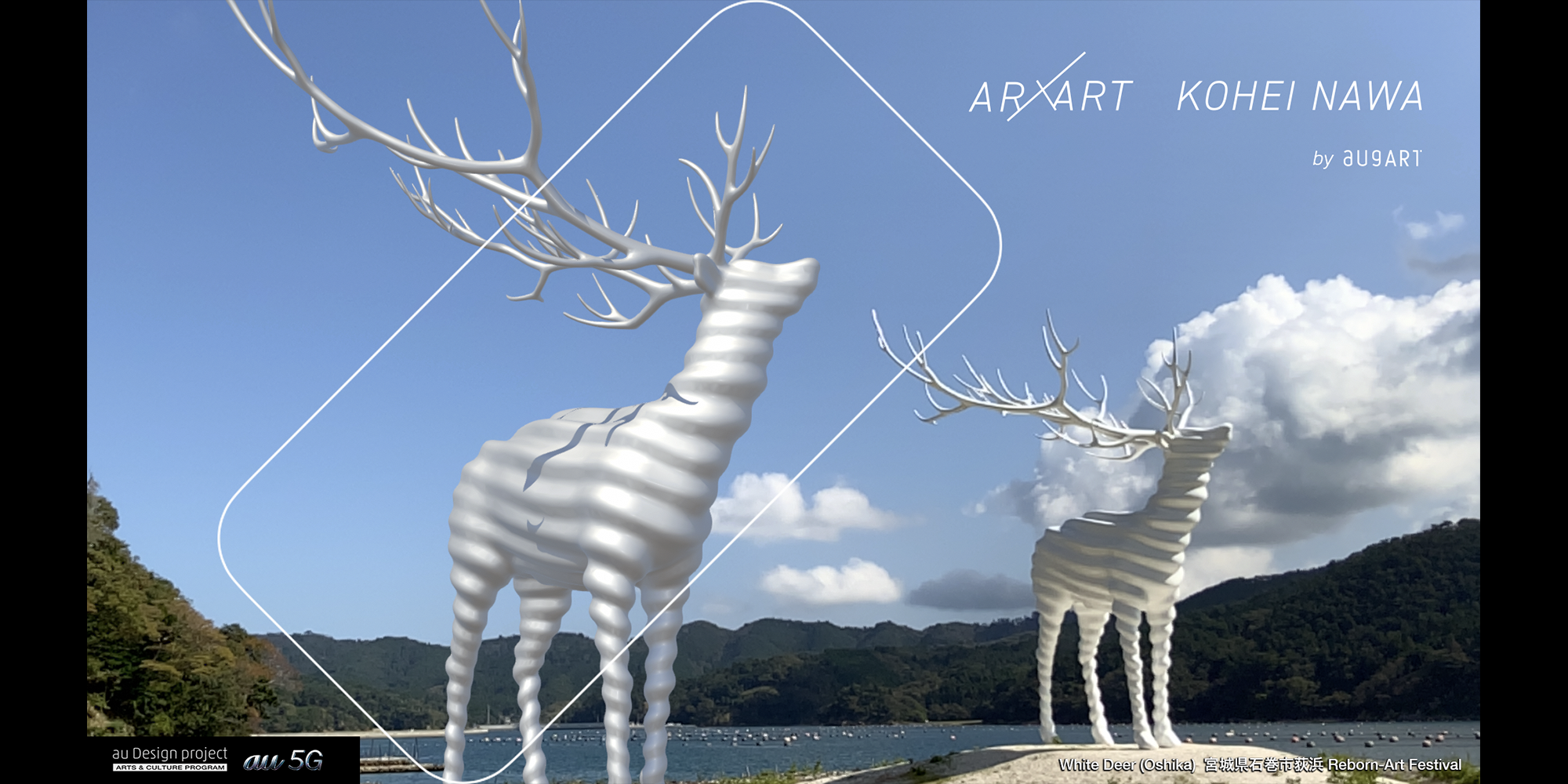 AR x ART KOHEI NAWA by augART