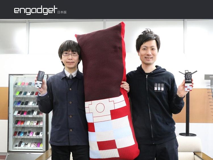 『Engadget 日本語版』にインタビュー記事が掲載されました。