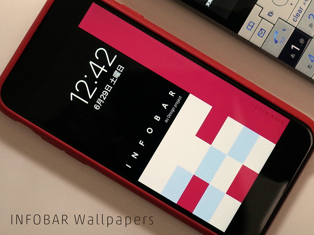 iPhone用 INFOBAR xv 壁紙作りました♪